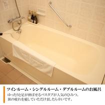 ユニットバスタイプのお風呂の紹介