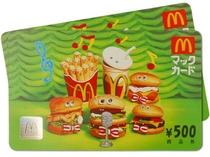 マックカード1000円