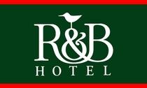 R&Bホテルロゴ