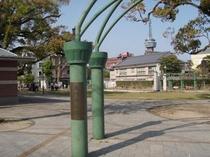 松美本館前 海門寺公園