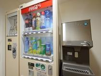 自動販売機&製氷機