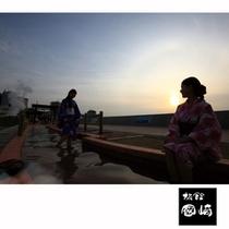 日本一ながい足湯「ほっとふっと105」