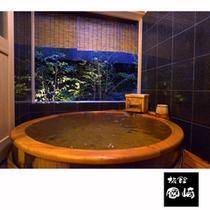 離れやまぼうし 建物には2つのお風呂があります。