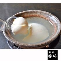 温泉水を使ったくみあげ豆腐をご朝食にて