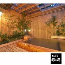 離れやまぼうし 建物には2つのお風呂があります