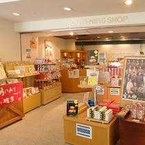 姉妹館・鴻朧館売店◆姉妹館の売店もご利用いただけます。※営業時間:8時00分~18時00分