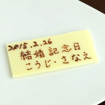 【お祝いに♪】+100円でメッセージプレートをお付けできます!
