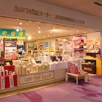 姉妹館「游月山荘」売店