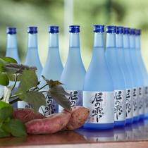 限定生産 芋焼酎「尼の雫」◆ボトル(720ml)5,400円、ショット972円(税込)