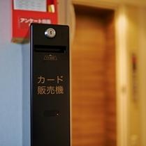 【ルームシアター販売機】エレベーター横