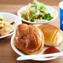 【健康無料朝食】パン食など