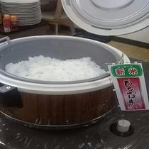 ふっくらお米