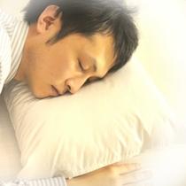やわらか枕で熟睡
