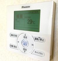 部屋冷暖房完備
