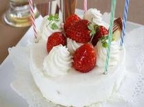 サプライズケーキ♪