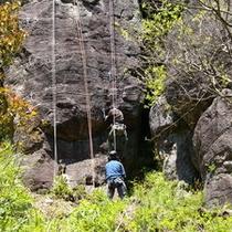 ■幕山公園■ 幕岩 フリークライミング
