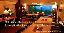 食堂/文字入り_750