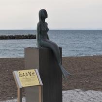 【鵜の浜海岸】人魚のブロンズ像