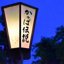 【近隣イベント】大潟区の一大イベント「大潟かっぱ祭り」※例年6月上旬頃