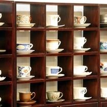選べるコーヒーカップ♪お気に入りのコーヒーカップを見つけて下さい!