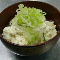 ゆかべ豆腐