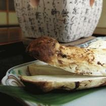地元産の松茸