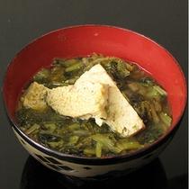 凍み豆腐が入ったほしな汁