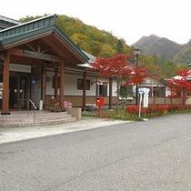 温泉入口の紅葉