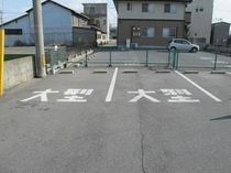 大型駐車場 (要予約 4tまで可)