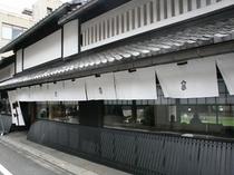 然花抄院 ZENKASHOIN                    京都ガーデンホテルより徒歩3分