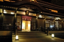 城崎温泉の外湯「御所の湯」