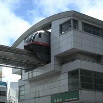 モノレール「旭橋駅」より徒歩2分