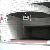 地下駐車場入り口