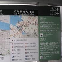 モノレール「旭橋駅」改札口出て西口方面へ