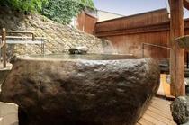 【御殿守・西湯】大石くり抜き風呂・不忘の湯