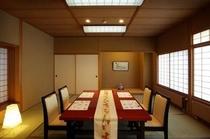 【御殿守・館内施設】会食処「赤湯八景」(イス・テーブル)