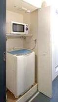 レオルーム設置(シングル・ダブル共通)の洗濯機・電子レンジ
