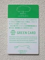 エコグリーンカード