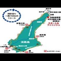 淡路マップ★
