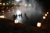 冬季は大きな露天風呂・仙人風呂を開催