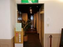 【館内】とことんへの渡り廊下