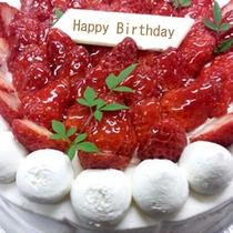 メッセージ入りホールケーキ(12名様用8号24cm)