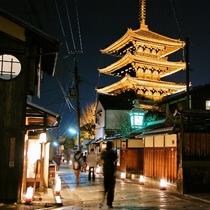 【周辺情報】花灯路・八坂の塔