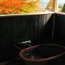 ◆客室露天芦ノ湖紅葉