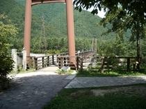 駒ヶ根高原 こまくさ橋