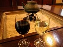 グラスワイン付き