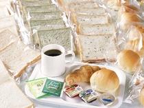 【無料の朝食】軽朝食は無料となっております。