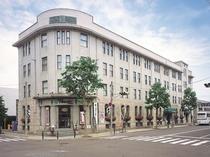 【ホテル外観】『旧北海道拓殖銀行』を利用したレトロ感あふれるホテル。