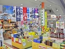 【周辺】シープラザ釜石内の野村商店