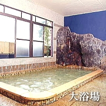 男性用大浴場① プラン画像